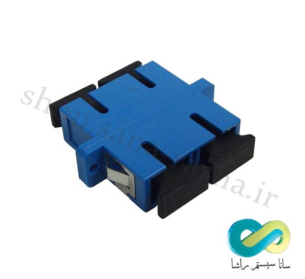 MMC Fiber Optic Adapter
