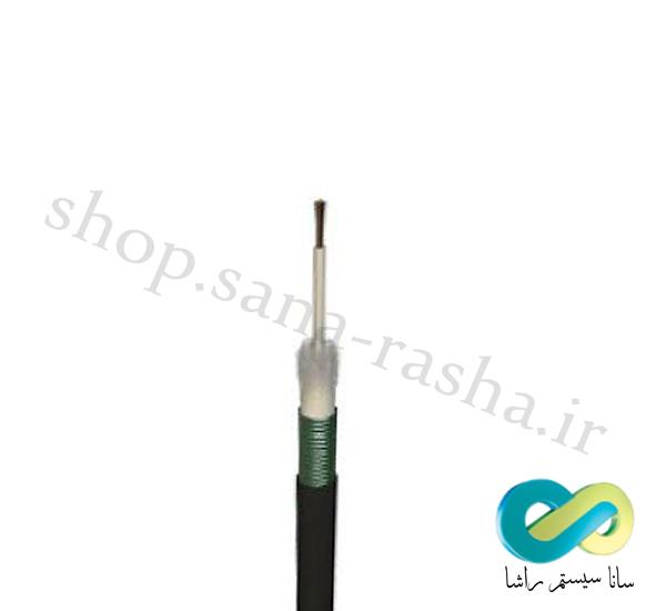 MMC Fiber Optic Cable -1