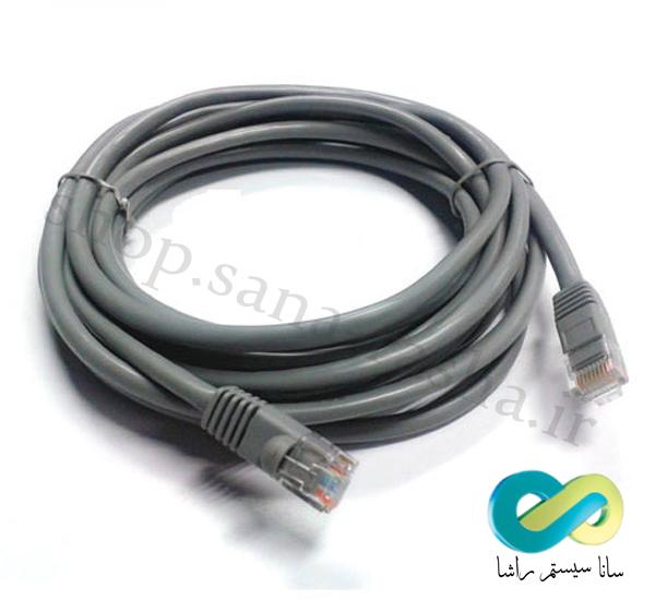 Patch Cord MMC VG5041MSH